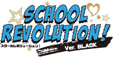 SCHOOL REVOLUTION! Ver. BLACK